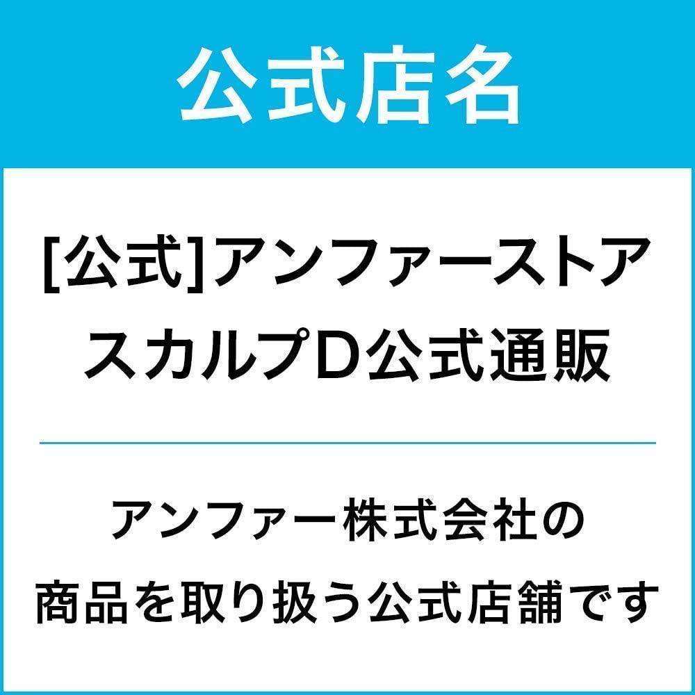 ANGFA(アンファー)スカルプD パックコンディショナーの商品画像7