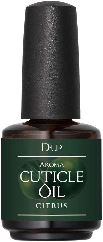 D-UP(ディーアップ) アロマキューティクルオイルの商品画像3