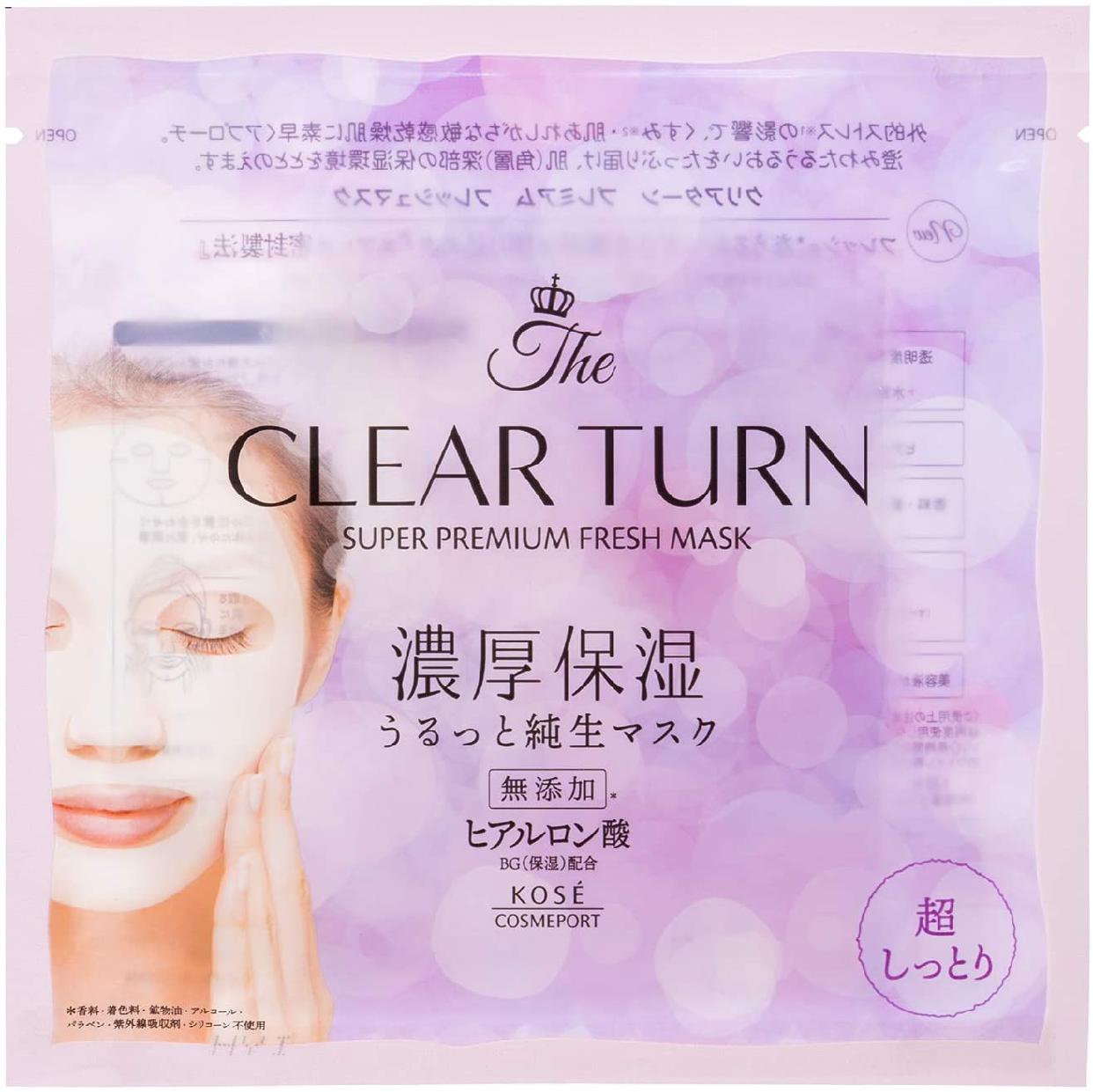 CLEAR TURN(クリアターン) プレミアム フレッシュマスク (超しっとり)の商品画像9