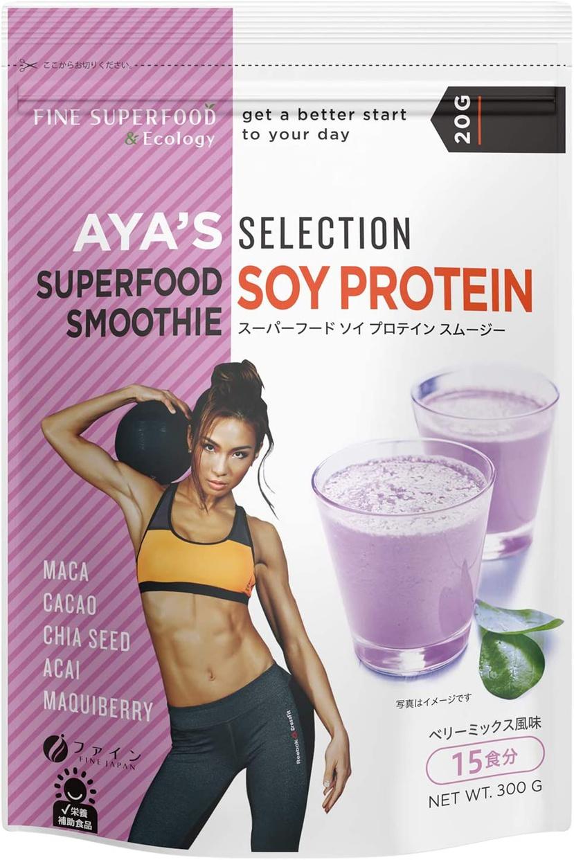FINE(ファイン) AYA'sセレクション スーパーフード スムージー ソイプロテインの商品画像