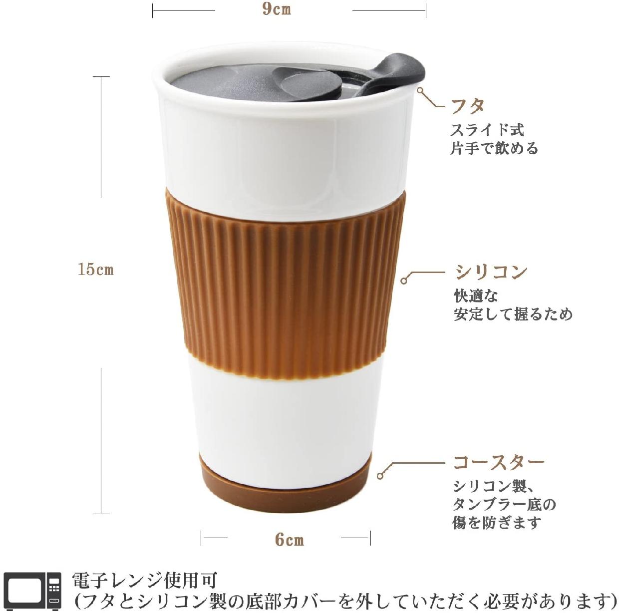 UDMG(ユーディーエムジー) 二重構造断熱コーヒーカップの商品画像3