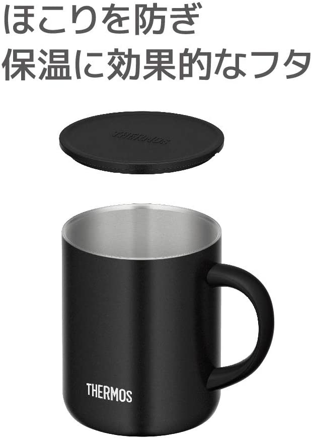 THERMOS(サーモス) 真空断熱マグカップ JDG-350の商品画像3
