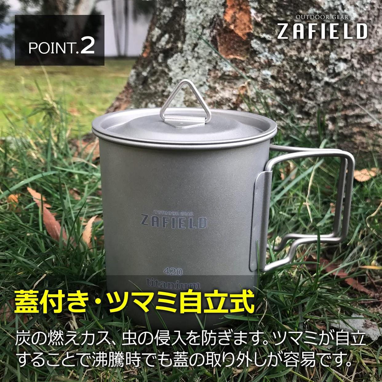 ZAFIELD(ザフィールド) チタンカップの商品画像3