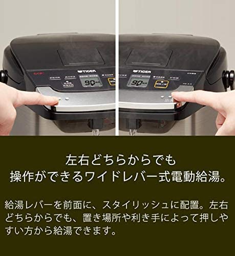 TIGER(タイガー)蒸気レスVE電気まほうびん PIE-A500の商品画像7