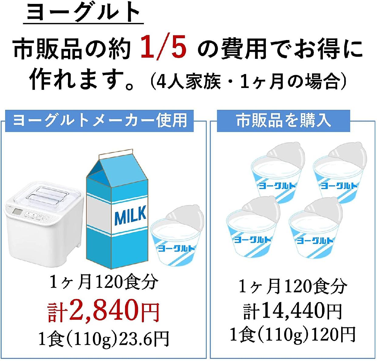 YAMAZEN(ヤマゼン)発酵美人 YXA-100の商品画像7