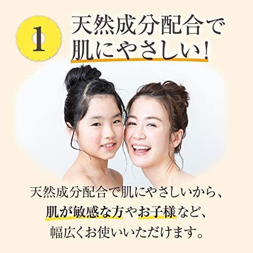 鈴木ハーブ研究所 パイナップル豆乳ローションプレミアムの商品画像4
