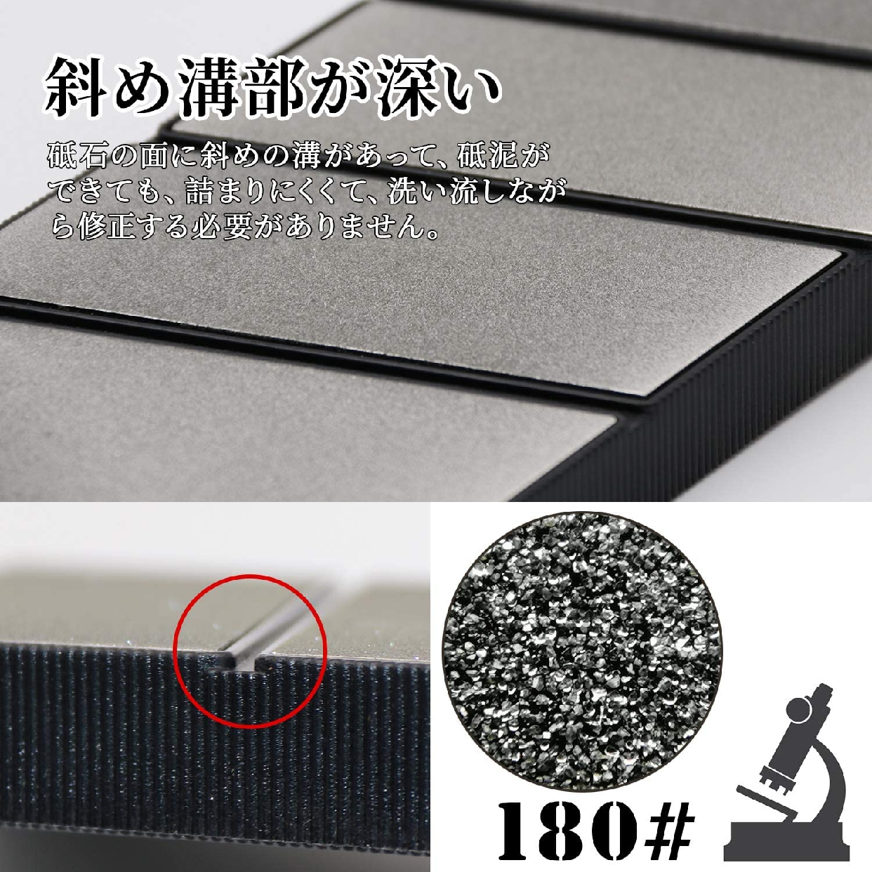 GOKEI 面直し用砥石 単面タイプ #180 258×82×18mmの商品画像4