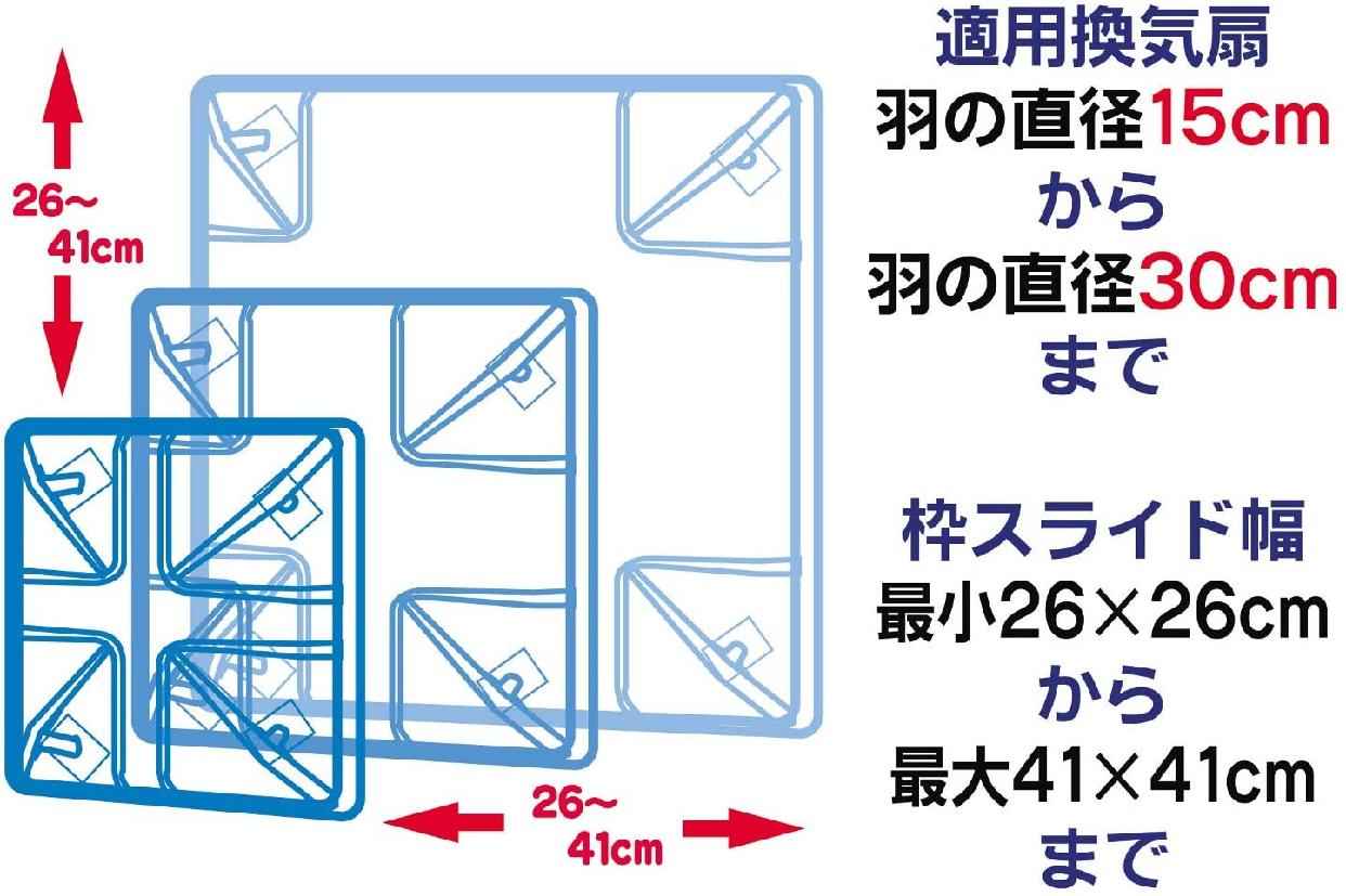 新北九州工業(シンキタキュウシュウコウギョウ)油とりカバー 換気扇用 1枚入 F-773の商品画像5