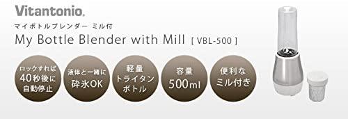 Vitantonio(ビタントニオ) マイボトルブレンダー (ミル付)  VBL-500の商品画像5