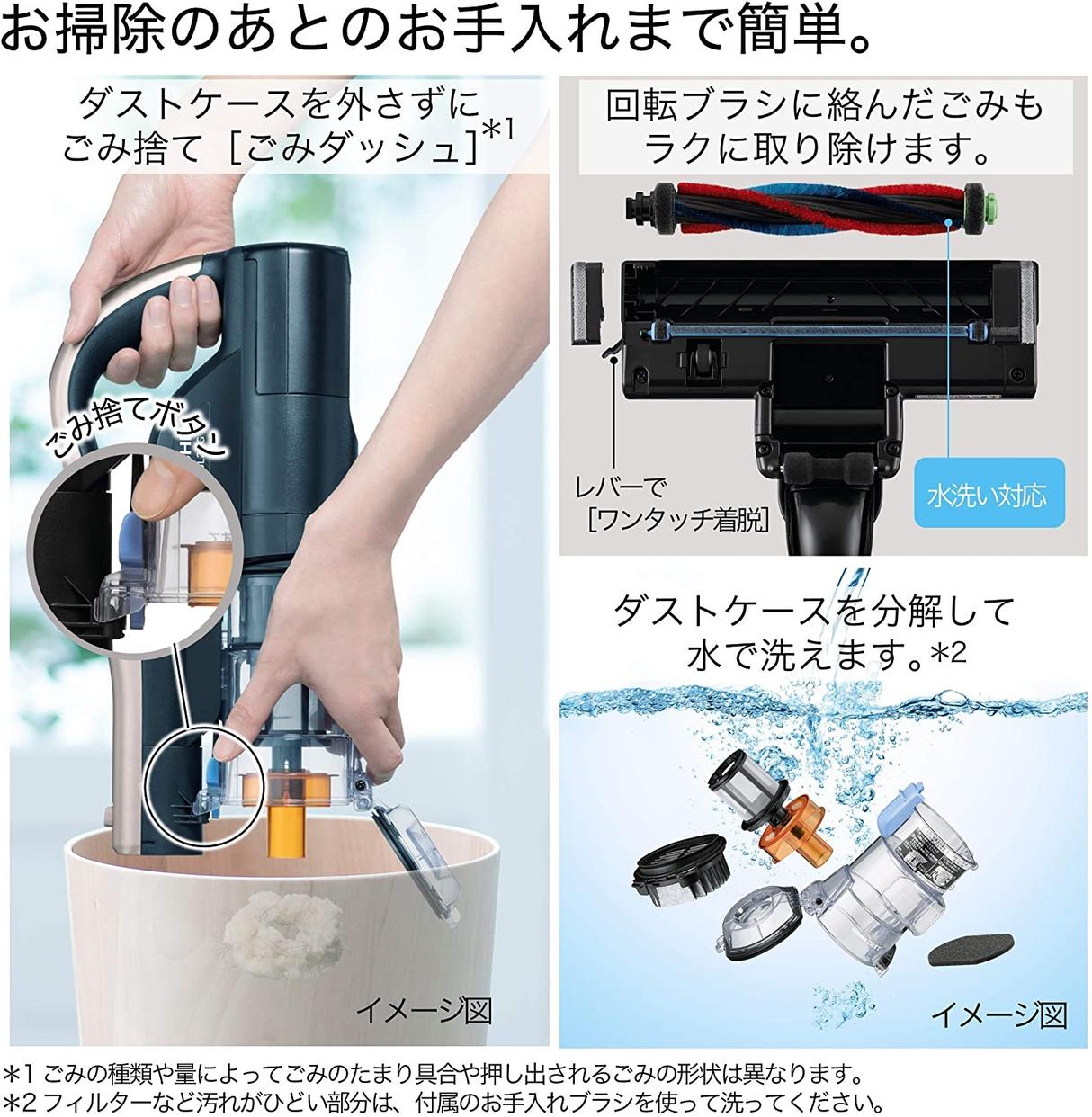 日立(HITACHI) ラクかるスティック PV-BL20Gの商品画像8