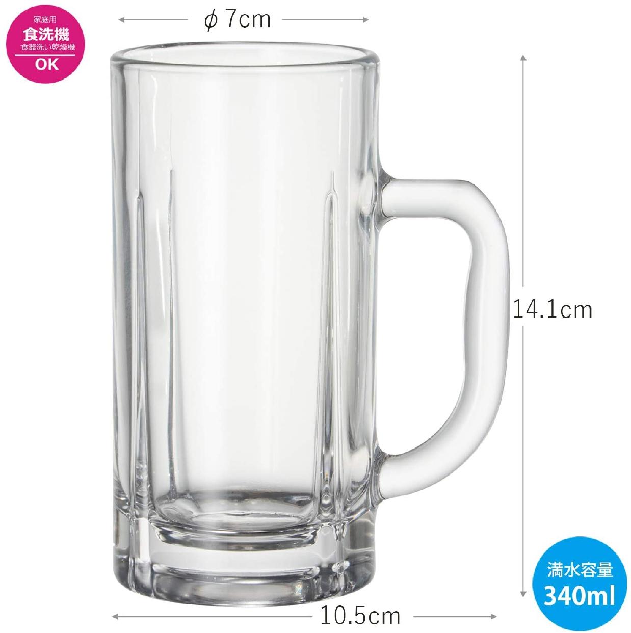 東洋佐々木ガラス ビールジョッキの商品画像3