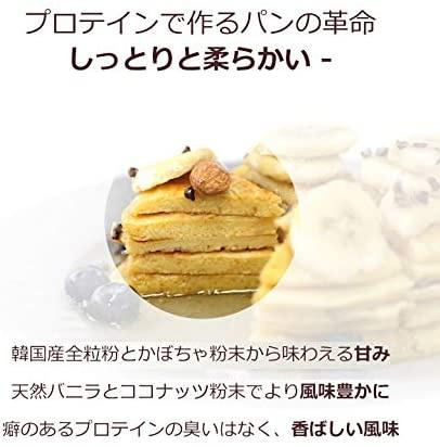 Dano(ダノ) プロテインパンケーキミックスの商品画像5