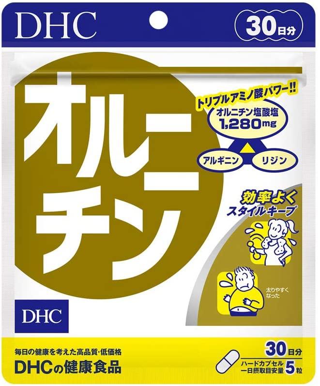 DHC(ディーエイチシー) オルニチン