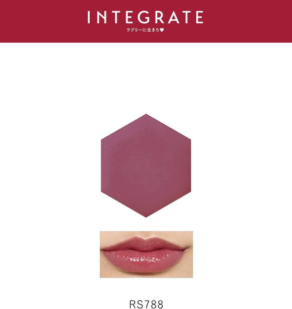 INTEGRATE(インテグレート) ボリュームバームリップ Nの商品画像6