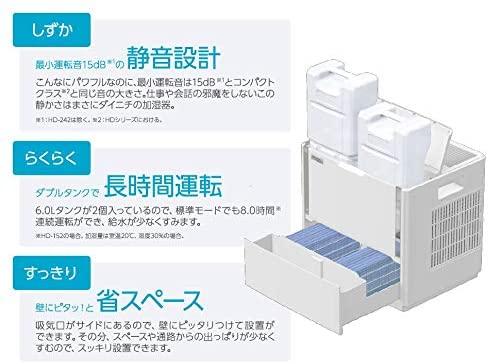 Dainichi(ダイニチ)HD SERIESパワフルモデル HD-152の商品画像3