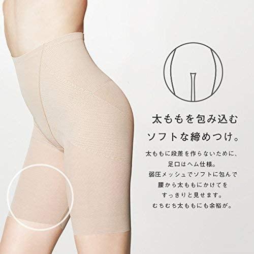 ellerose(エル・ローズ)スタイルアップガードル レギュラーの商品画像6
