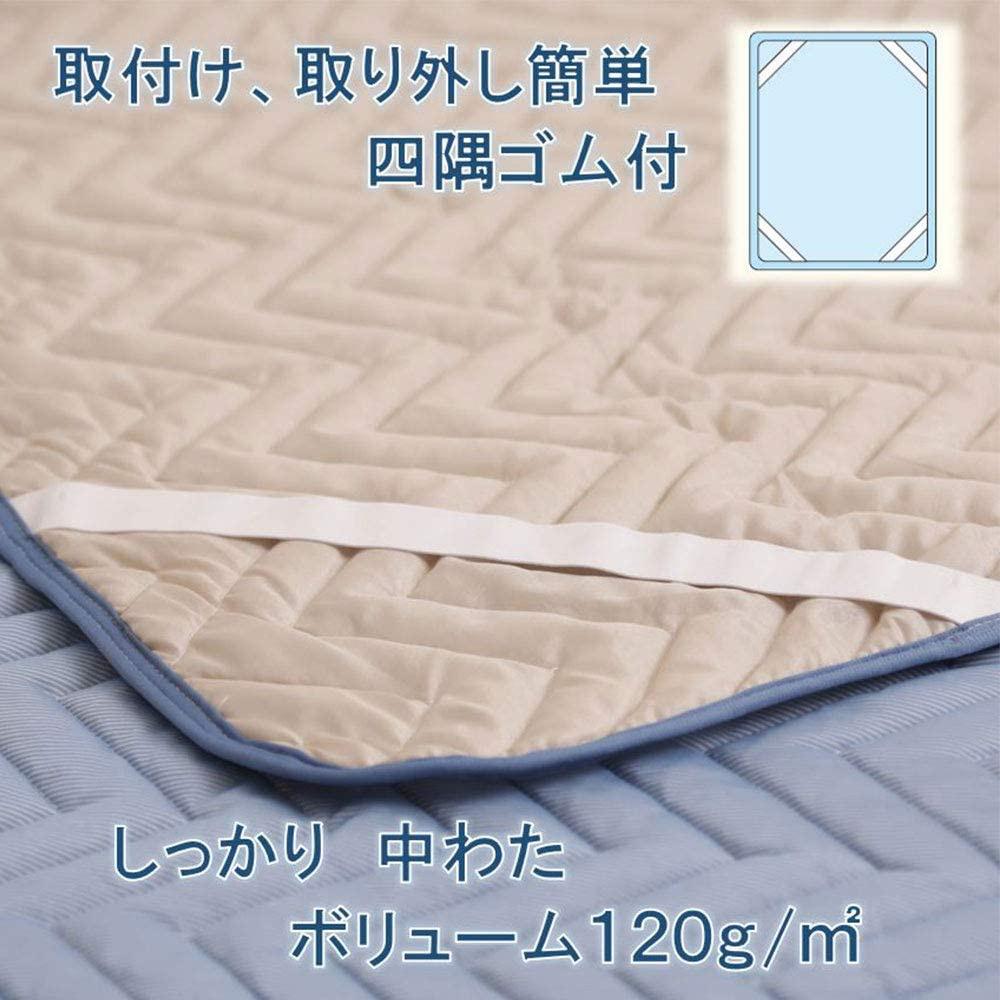 昭和西川(Nishikawa) サラッとひんやり敷きパッドの商品画像5