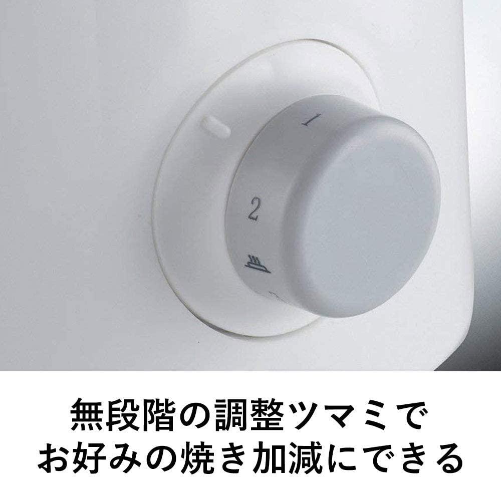 True(トゥルー) ポップアップトースター ホワイト TTP220J-WHの商品画像8