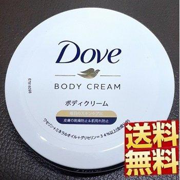 Dove(ダヴ) デイリーケア ボディクリームの商品画像