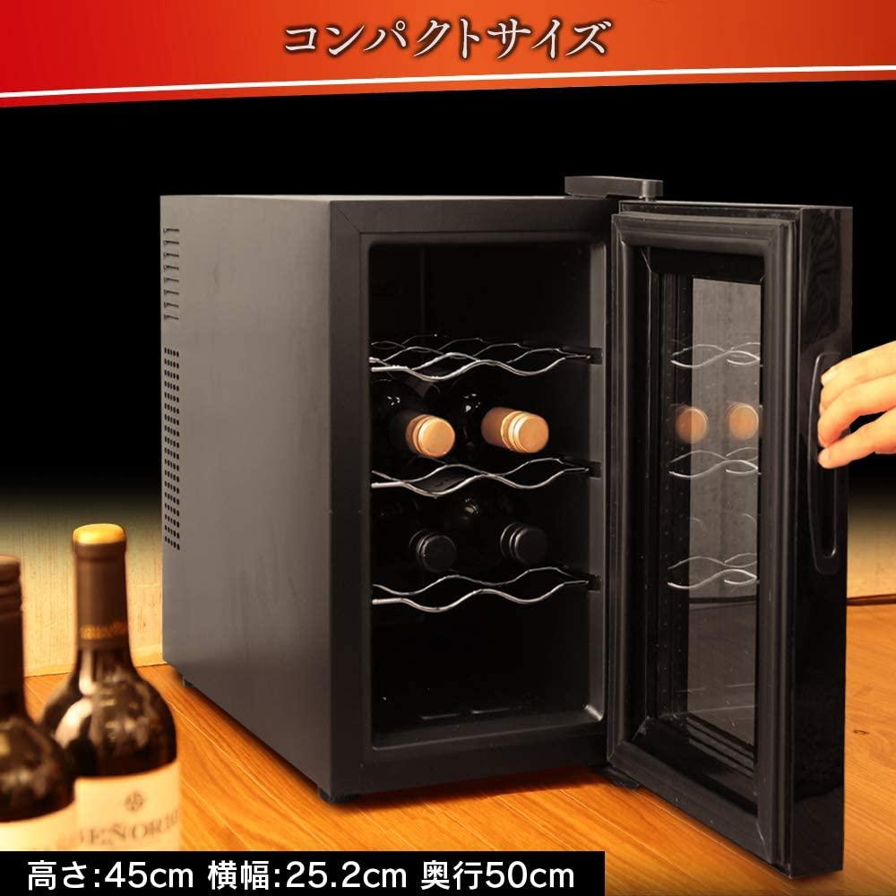 IRIS OHYAMA(アイリスオーヤマ) ワインセラー PWC-251P-Bの商品画像6