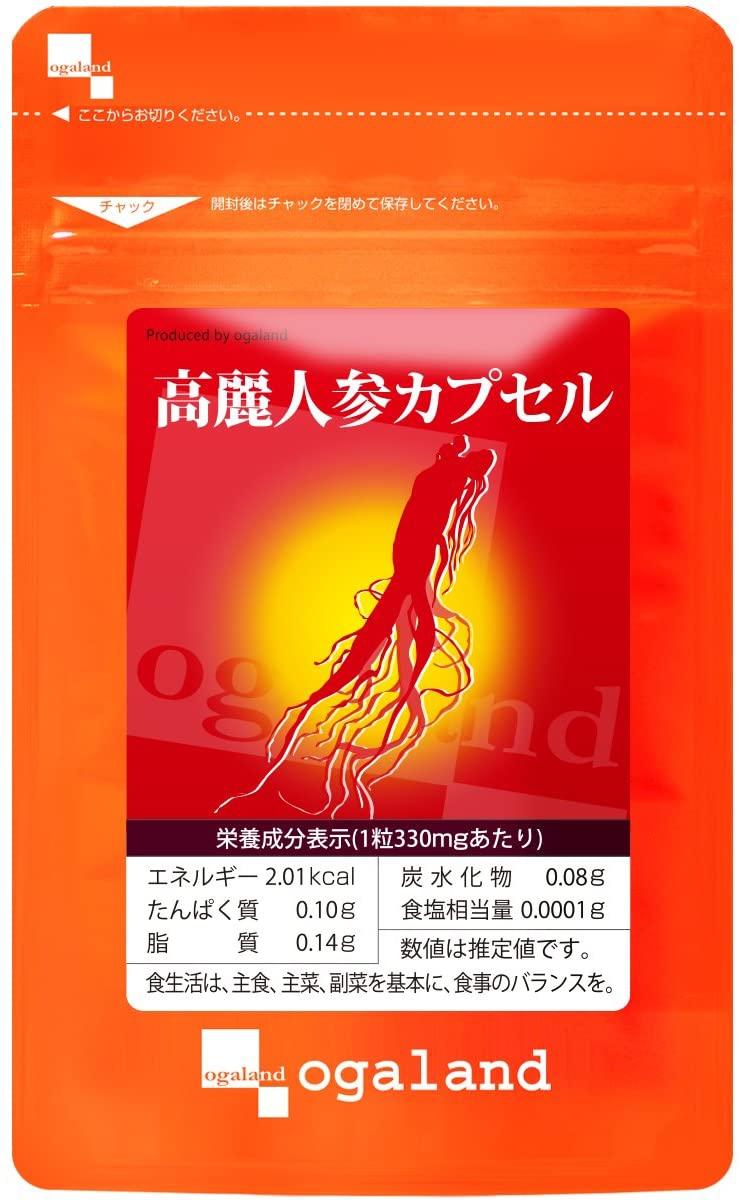 ogaland(オーガランド) 高麗人参カプセルの商品画像