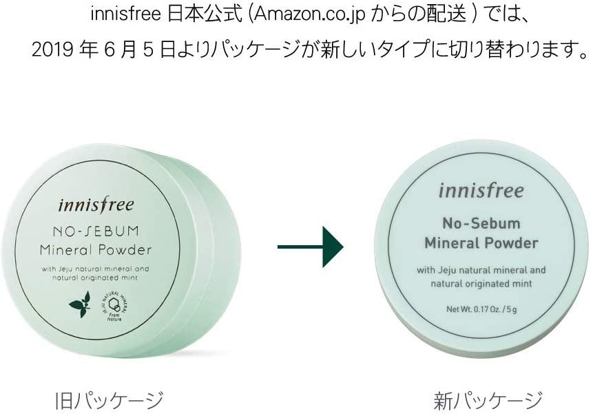 innisfree(イニスフリー)ノーセバム ミネラルパウダーの商品画像4