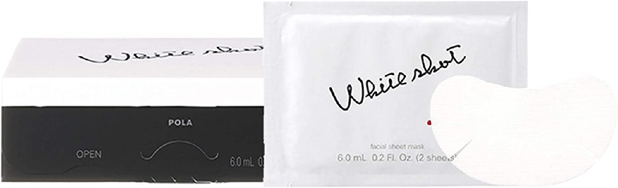 ホワイトショット QXSの商品画像
