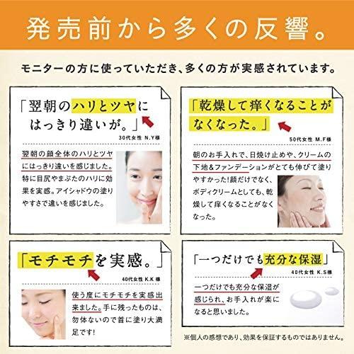 鈴木ハーブ研究所 乳酸菌ローションの商品画像8