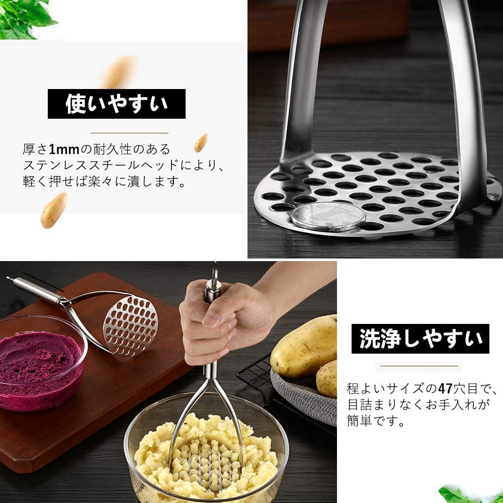Aning(アニング)ポテトマッシャー シルバーの商品画像3