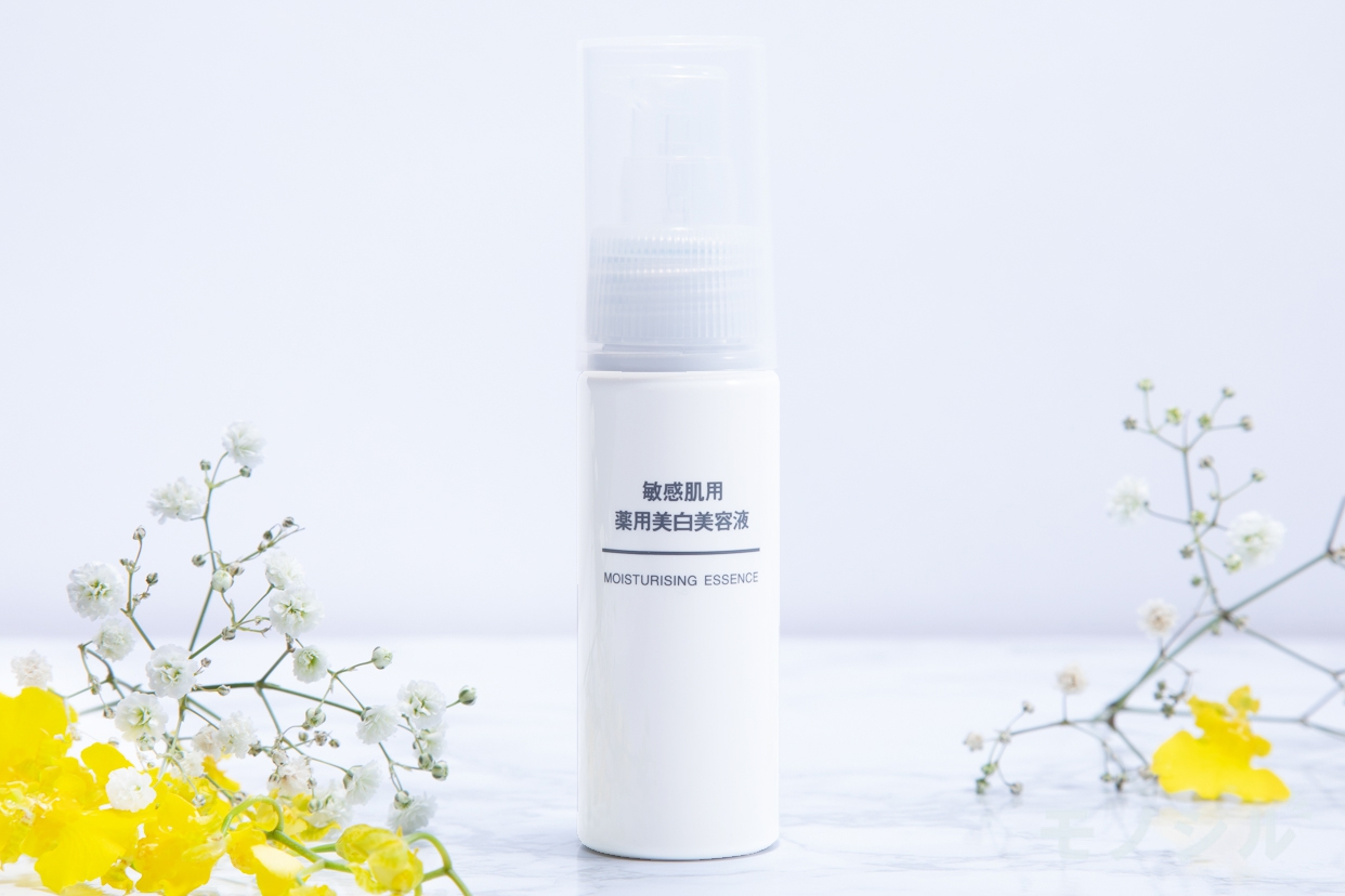 無印良品(MUJI) 敏感肌用 薬用美白美容液