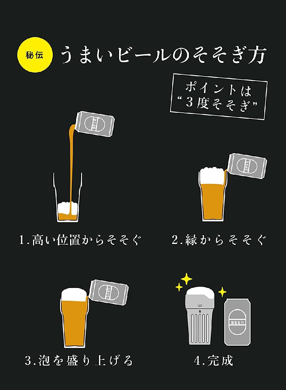 uca(ユーシーエー) CB JAPAN(シービージャパン) 保冷ビアタンブラー TUMの商品画像5