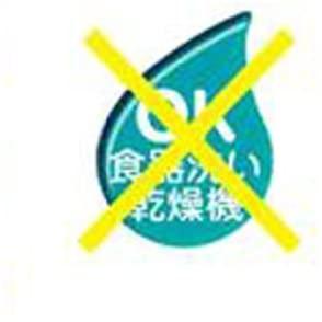 貝印(KAI) 関孫六 ダマスカス パン切りナイフ 240mm AE5207の商品画像8