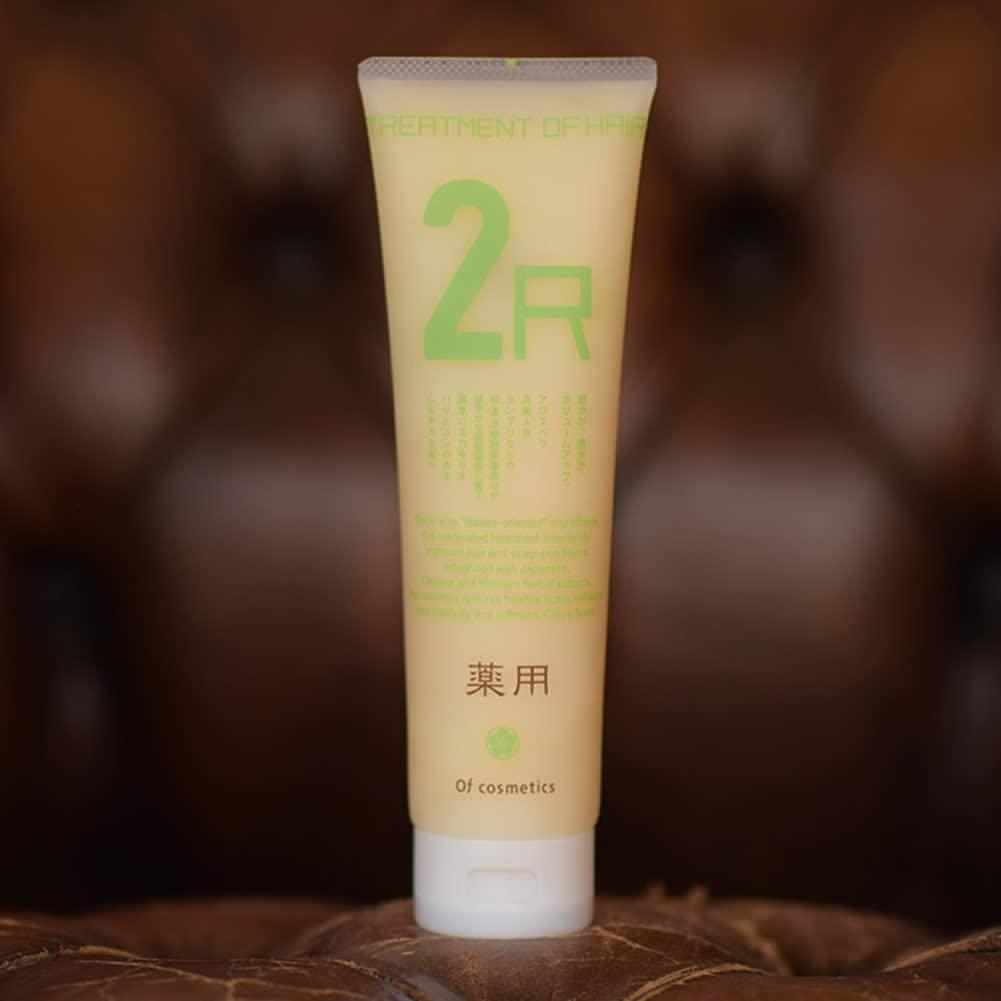 Of cosmetics(オブ・コスメティックス) 薬用トリートメントオブヘア・2-Rの商品画像6