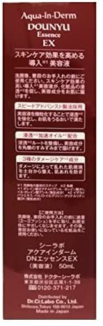 Dr.Ci:Labo(ドクターシーラボ) アクアインダーム導入エッセンスEXの商品画像4