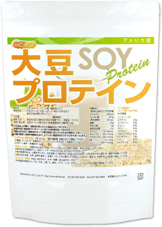 NICHIGA(ニチガ) 大豆プロテイン アメリカ産(強粘性タイプ)の商品画像