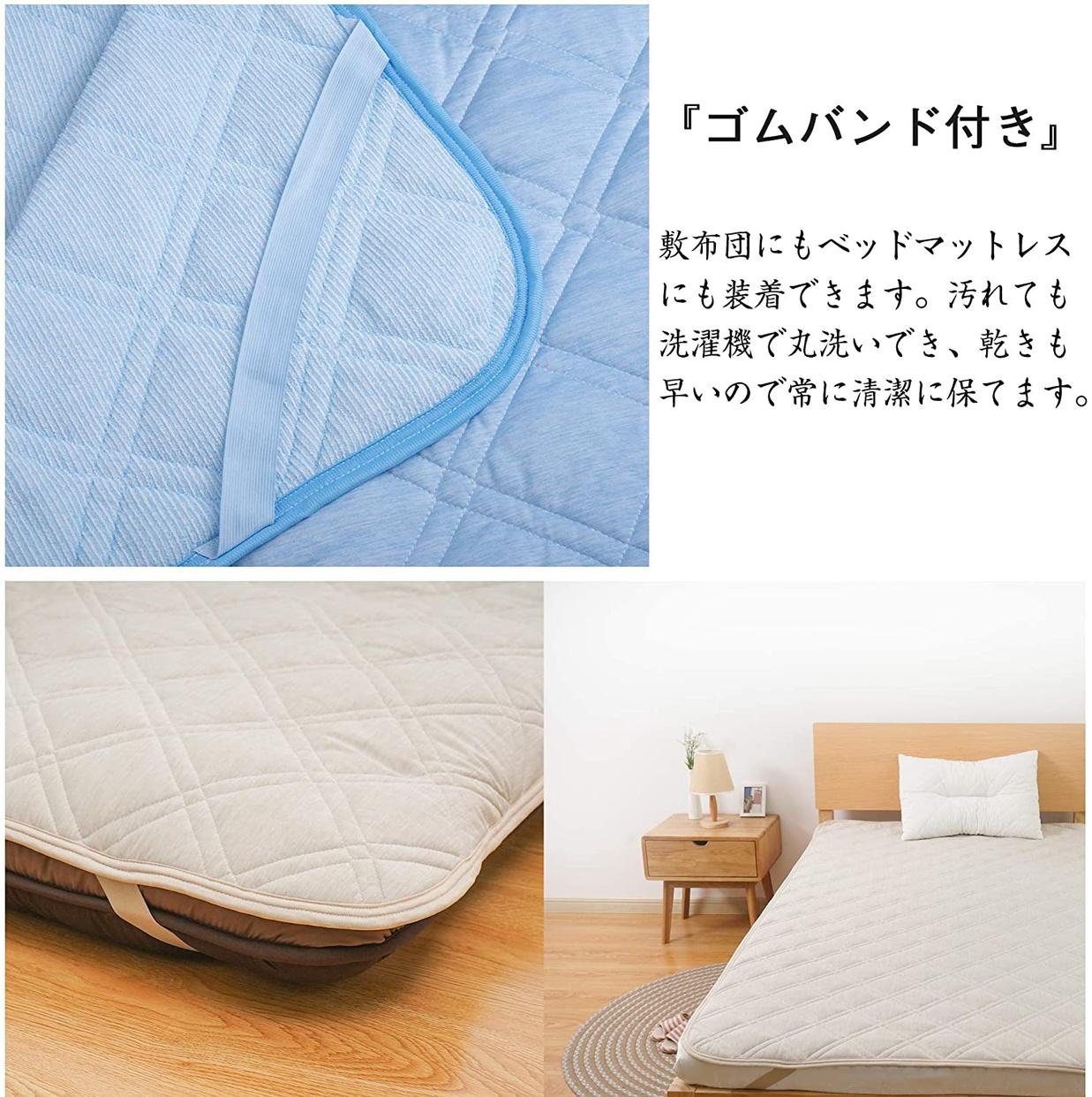 mensu(メンス) ひんやり 敷きパッドの商品画像6