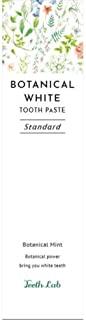 Teeth Lab(ティースラボ)ボタニカルホワイト スタンダードの商品画像