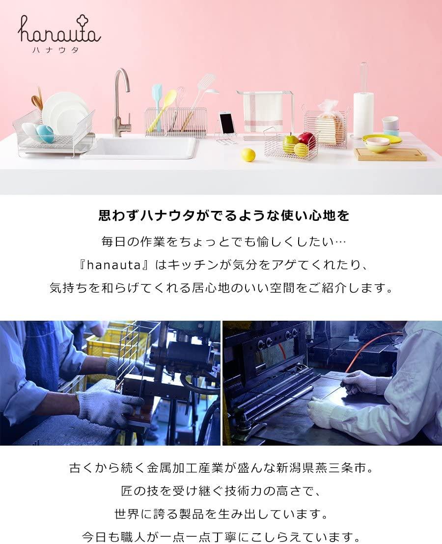 hanauta(ハナウタ)キッチンハンガーSRの商品画像2
