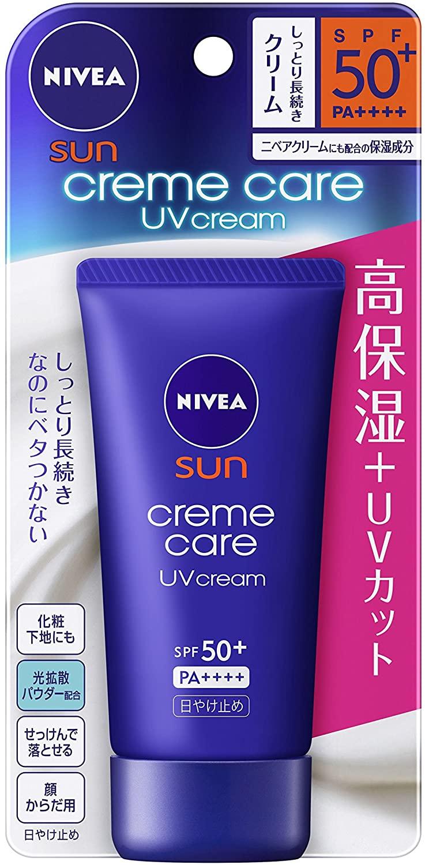 NIVEA(ニベア) ニベアサン クリームケア UVクリーム