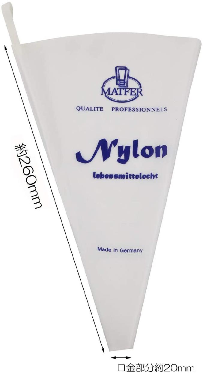 MATFER(マトファー) ナイロン絞り袋 NO.0 250mmの商品画像3
