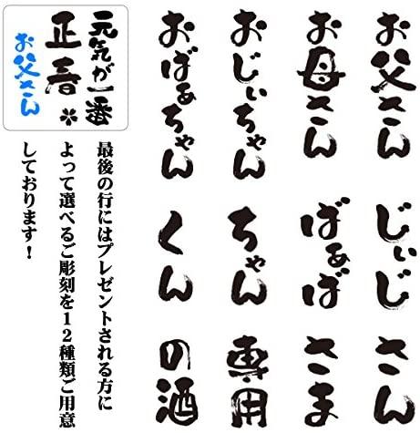 Forever Gift(フォーエバーギフト) 【ジョッキ元気】名入れタンブラー・ジョッキ だるま 410mlの商品画像7