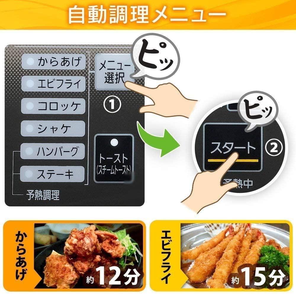 IRIS OHYAMA(アイリスオーヤマ) リクック熱風オーブン FVX-M3B-B ブラックの商品画像6