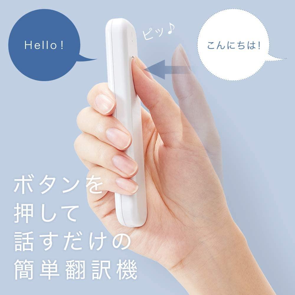 ili(イリー) オフライン音声翻訳機の商品画像3
