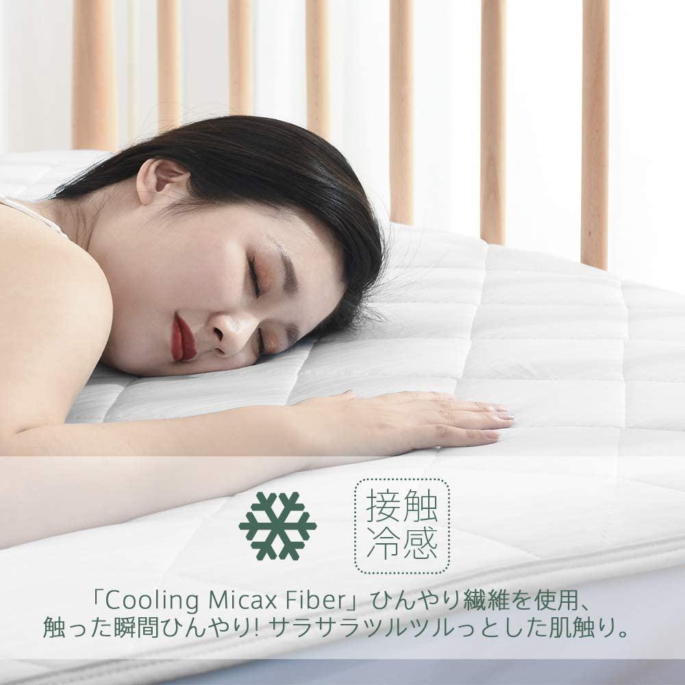 Kumori(クモリ) ひんやり敷きパッド SP-H-GR1の商品画像5