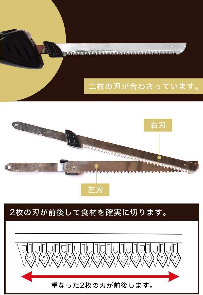 THANKO(サンコー)充電式コードレス電動肉&パン切り包丁「エレクトリックナイフ」 SECSKHKR ブラックの商品画像8