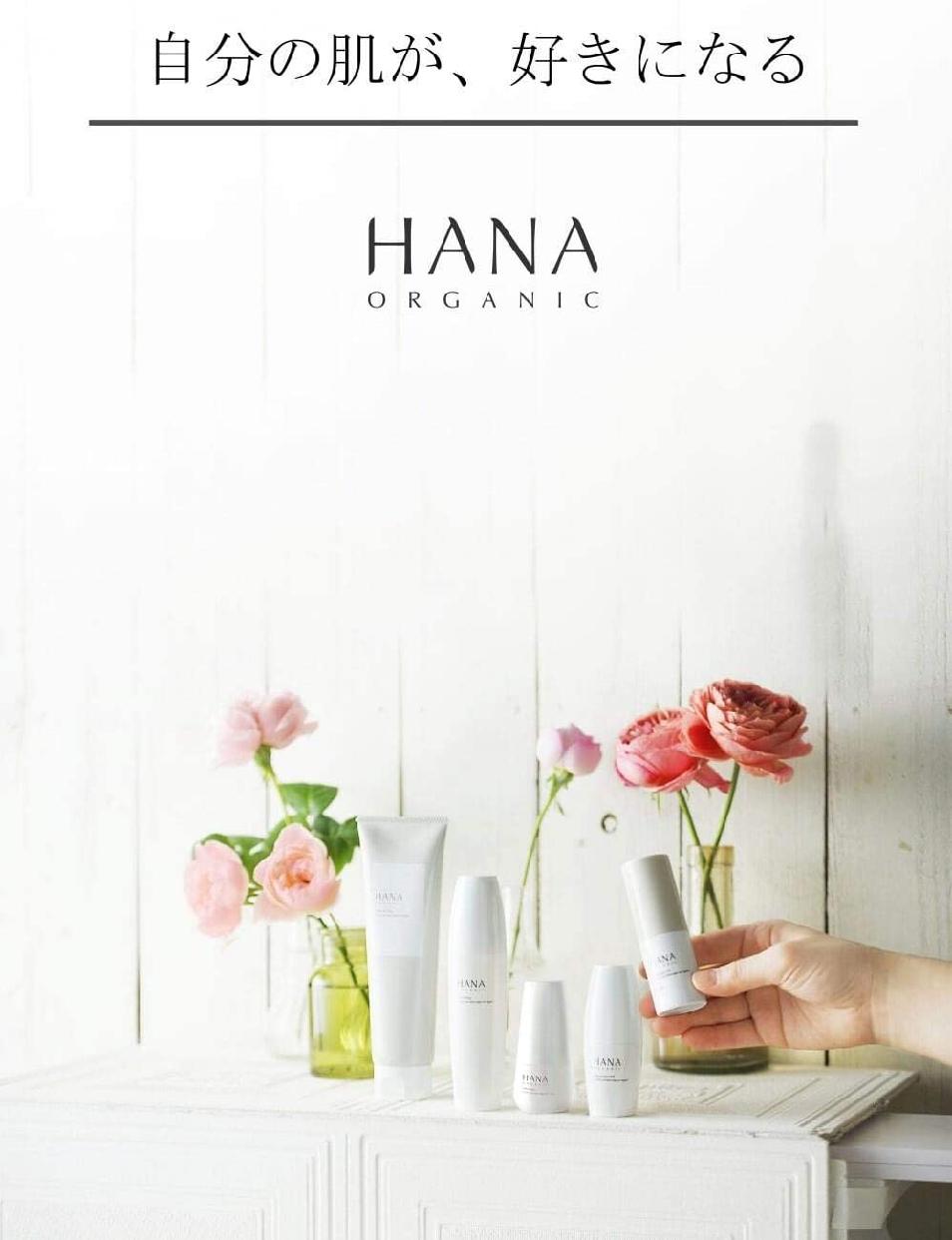 HANA オーガニック フローラルドロップの商品画像8