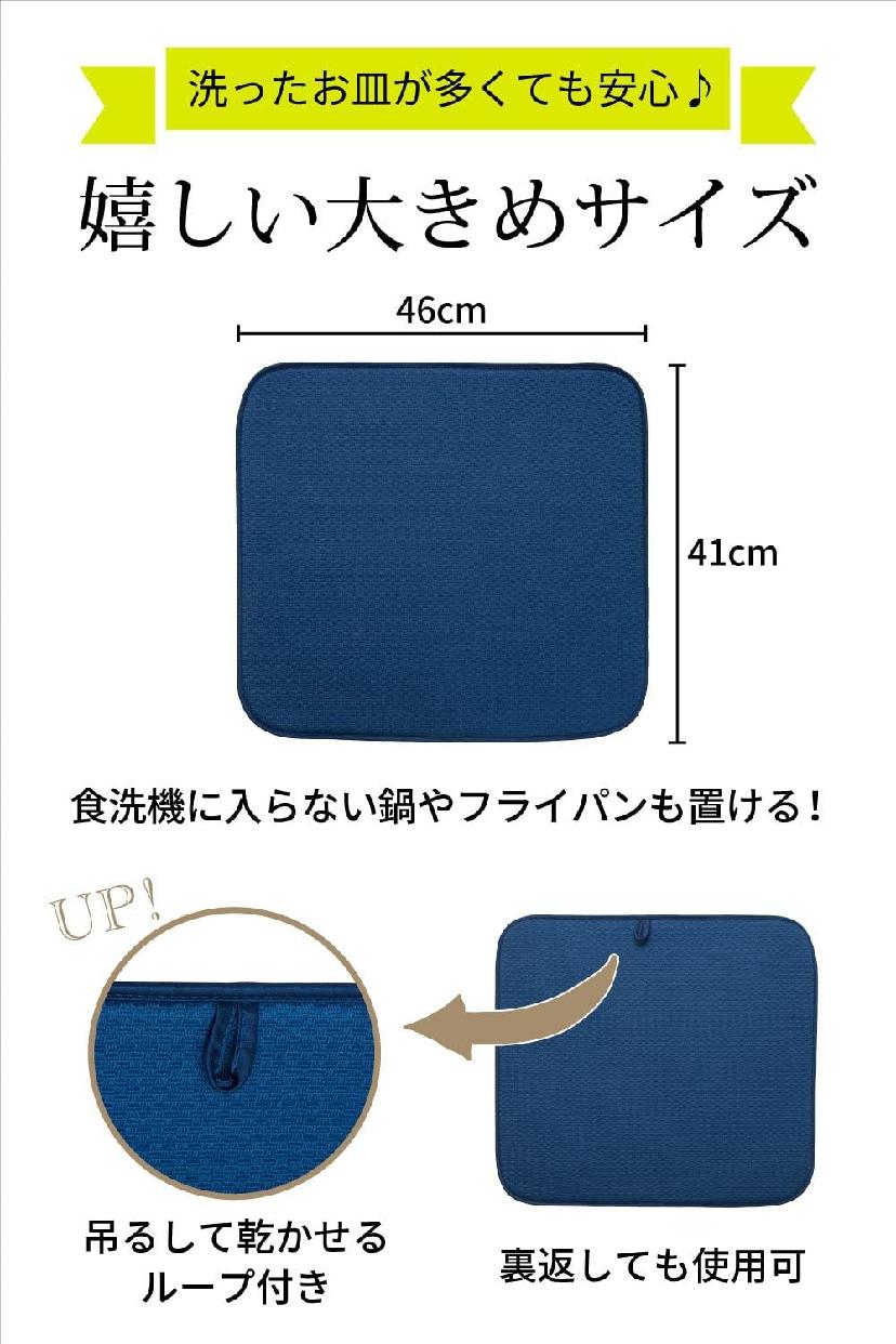 mikketa 水切りマットの商品画像6