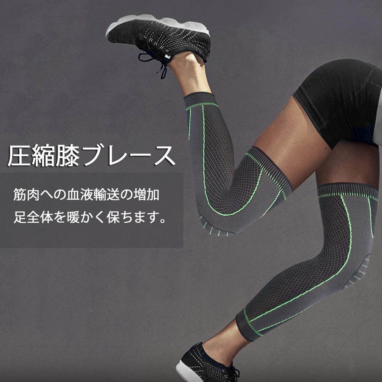 SKDK(エスケーディーケー) 膝サポーター ロングコンプレッションレッグスリーブの商品画像3