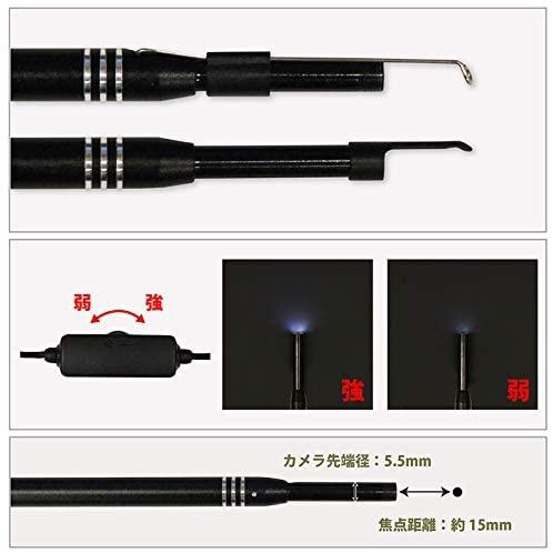 THANKO(サンコー) モニター付きポータブル耳スコープの商品画像5