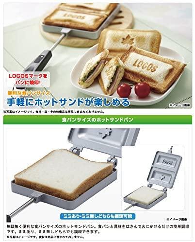 LOGOS(ロゴス) ホットサンドパンの商品画像6